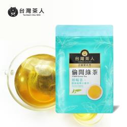 [台灣茶人]辦公室正能量-偷閒綠茶(2gx25入)