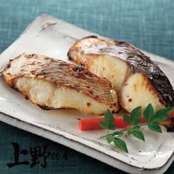 【上野物產】嚴選鮮甜鱸魚菲力(260g±10%/包)x5包