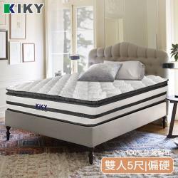 【姬梵妮】尊爵紀念款蛋糕棉立體包覆獨立筒床墊(雙人5尺)