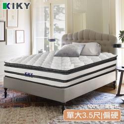 【姬梵妮】尊爵紀念款蛋糕棉立體包覆獨立筒床墊(單人加大3.5尺)