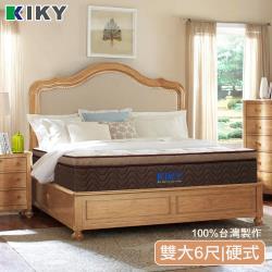 【姬梵妮】流金歲月氣墊棉床邊加強獨立筒床墊(雙人加大6尺)