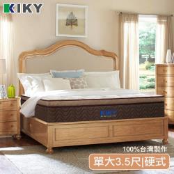 【姬梵妮】流金歲月氣墊棉床邊加強獨立筒床墊(單人加大3.5尺)