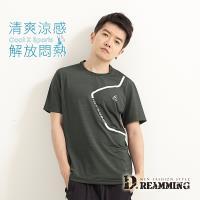 【Dreamming】曲線混色印花彈力圓領運動短T 親膚 涼感 透氣(共二色)