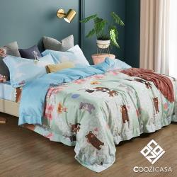 COOZICASA舞會派對 加大吸濕排汗天絲兩用被床包四件組