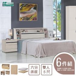 IHouse-秋田 日式收納房間6件組(床頭箱+床墊+六分床底+邊櫃+4x7衣櫃+化妝台含椅)-雙人5尺