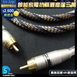 DC Cable H-43A(訊號線 5m)