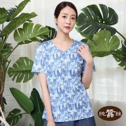 【岱妮蠶絲】吸濕排汗女短袖V領蠶絲鳳眼上衣T恤-字母藍(SWL3BA04)
