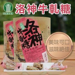 太麻里農會  洛神牛軋糖-200g-盒 (2盒一組)