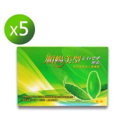MIAU 順暢美型酵素(30包/盒)五盒