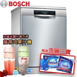 BOSCH 博世 60公分14人份獨立式洗碗機 SMS88TI00X