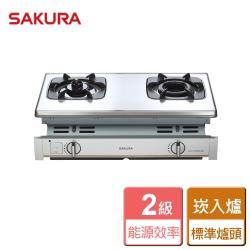 【SAKURA 櫻花】內燄防乾燒嵌入爐 -僅北北基含安裝 G-6703