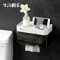 生活采家浴室強力無痕貼置物面紙衛生紙架#57036