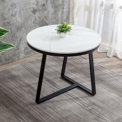 Boden-賽瓦2尺工業風白色岩板圓型小茶几/邊几/邊桌