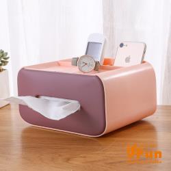 iSFun 歐風雙色 桌面收納抽取式面紙巾盒 3色可選
