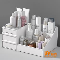 iSFun 三層抽屜式 桌上化妝品文具飾品收納盒