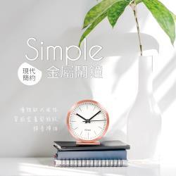 KINYO現代簡約金屬鬧鐘ACK-7107