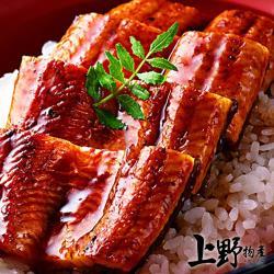 【上野物產】日本專門店的秘技 綿密肉質浦燒鰻(335g土10%/片) x3片