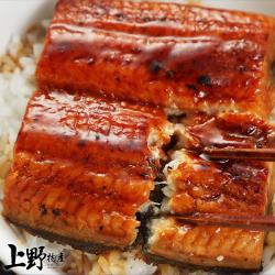 【上野物產】堅持日本原味 肉厚浦燒鰻魚片 (335g土10%/片)x3片