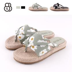 【88%】2cm拖鞋 布面日式風味 圓頭平底夾腳/人字涼拖鞋 仿麻造型鞋底
