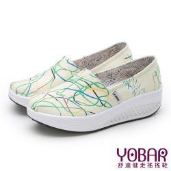 【YOBAR】繽紛色彩動感線條舒適帆布休閒美腿搖搖鞋 米