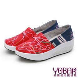 【YOBAR】繽紛色彩動感線條舒適帆布休閒美腿搖搖鞋 紅