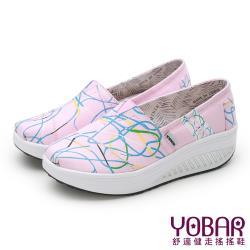 【YOBAR】繽紛色彩動感線條舒適帆布休閒美腿搖搖鞋 粉
