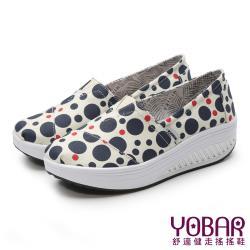 【YOBAR】可愛水玉紅藍圓點印花舒適帆布休閒美腿搖搖鞋 白