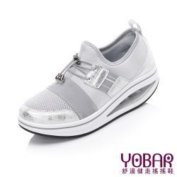 【YOBAR】個性網面織帶拼接彈力束繩造型氣墊美腿搖搖鞋 灰