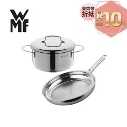 德國WMF DIADEM PLUS 平底煎鍋(24CM)+迷你低身鍋16cm(超值雙鍋組)