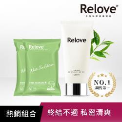 Relove_胺基酸私密潔淨凝露120ml+私密肌30秒面膜濕紙巾*2