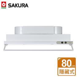 【SAKURA櫻花】隱藏式除油煙機 - 琺瑯80公分 - 部分地區含基本安裝 R-3500DL