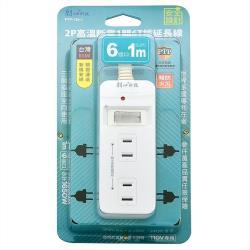 朝日科技 PTP-126-1 2P高溫斷電1開6插座 延長線