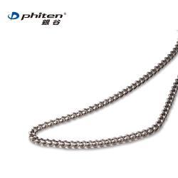 【Phiten®銀谷】鈦項鍊 (60cm)