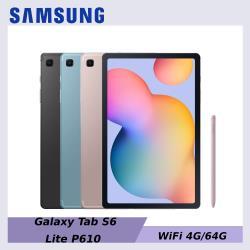 SAMSUNG P610 Galaxy TabS6 Lite(4G/64G-WiFi) 10.4 吋平板電腦