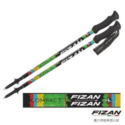 FIZAN  超輕三節式健行登山杖2入特惠組 五色鳥 (FZS20.7102.FTB)