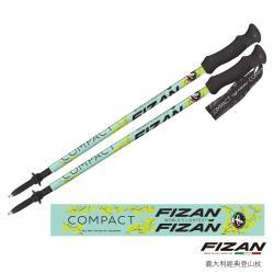 FIZAN  超輕三節式健行登山杖2入特惠組 銀杏 (FZS20.7102.NGL)