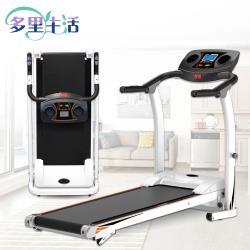多里生活-小空間專業心跳版電動跑步機(簡約黑)