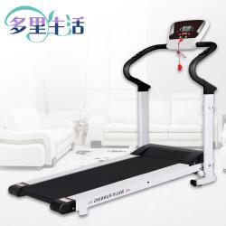 多里生活-專業級名模專用心跳偵測電動跑步機(時尚黑)