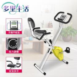 多里生活-X可摺式平板專用健身車(俏麗黃)