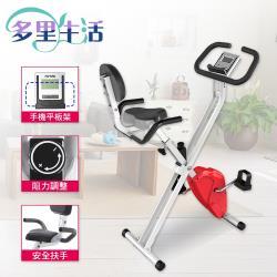 多里生活-X可摺式平板專用健身車(浪漫紅)