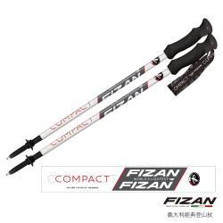 FIZAN  超輕三節式健行登山杖2入特惠組 銀白 (FZS20.7102.WH)