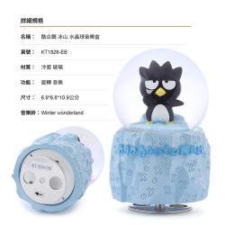 讚爾藝術 JARLL~三麗鷗 酷企鵝 冰山 水晶球音樂盒(KT1826) 情人節 生日禮物(現貨+預購)