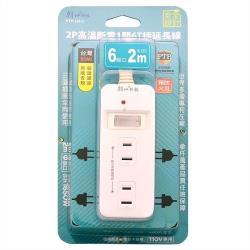 朝日科技 PTP-126-2 2P高溫斷電1開6插座 延長線