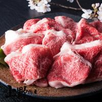 【上野物產】美國安格斯 阿波羅鮮嫩火烤用 薄切肉片(200g土10%/盤)x5盤