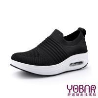 【YOBAR】個性立體飛織彈力舒適襪套輕量美腿搖搖鞋 黑