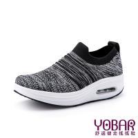 【YOBAR】個性立體飛織彈力舒適襪套輕量美腿搖搖鞋 黑灰