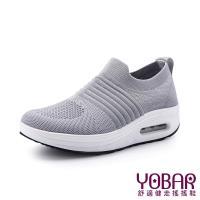 【YOBAR】個性立體飛織彈力舒適襪套輕量美腿搖搖鞋 淺灰
