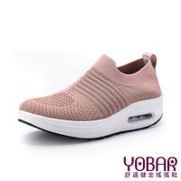 【YOBAR】個性立體飛織彈力舒適襪套輕量美腿搖搖鞋 粉