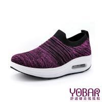 【YOBAR】個性立體飛織彈力舒適襪套輕量美腿搖搖鞋 黑紫