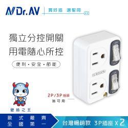 【N Dr.AV聖岡科技】  TNT-830S 節電2開2插分接器